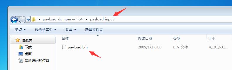 A/B分区系统提取boot文件(payload.bin解包boot.img)插图